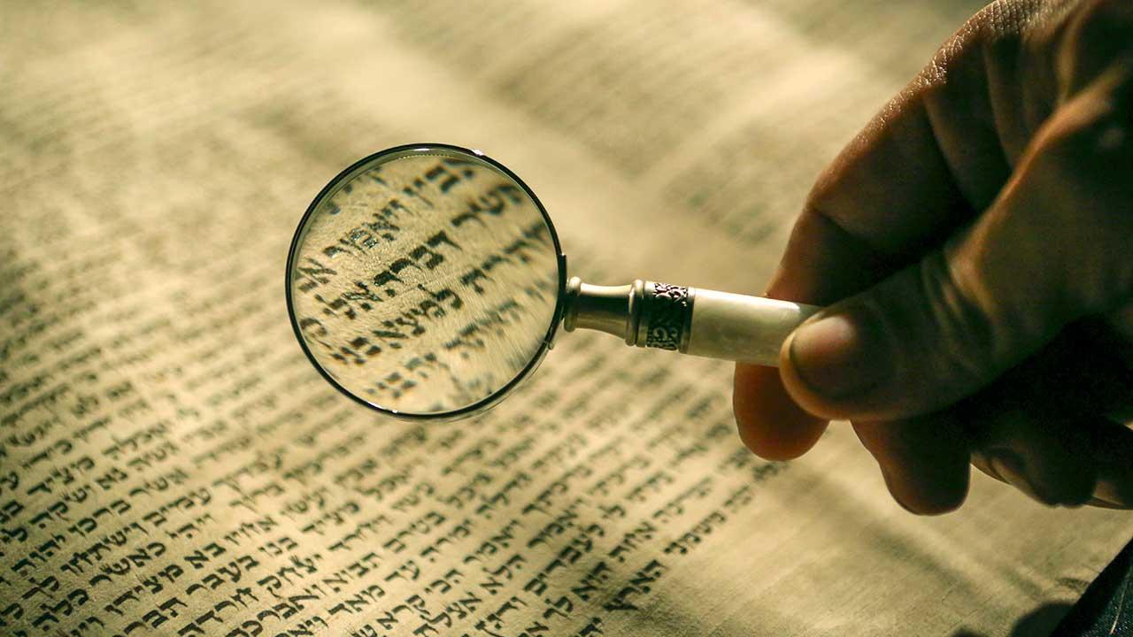 Kritischer Blick auf den hebräischen Urtext des Alten Testaments