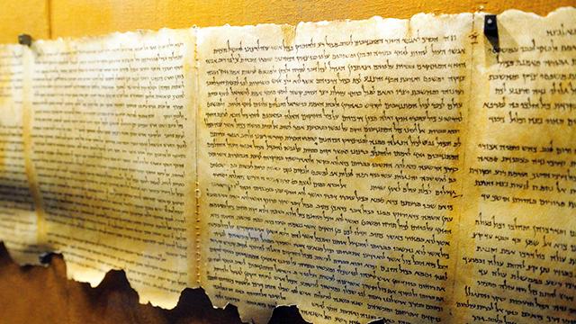Schriftrollen von Qumran