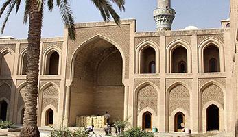 Mustansiriya Universität, Bagdad